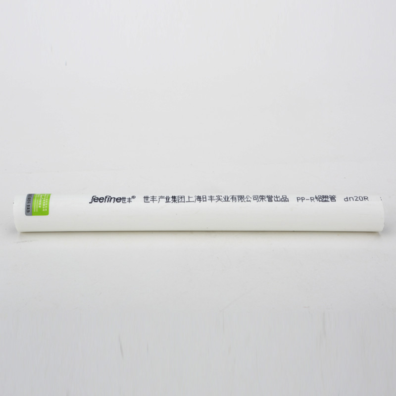 Aaa Grade Polypropylene Pipe , Hot Water Ppr Plastic Pipe Long Lifespan